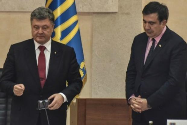 Саакашвили получил официальные документы олишении украинского гражданства