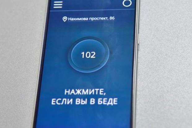 На Донетчине создали мобильное приложение для вызова полиции и уведомления об обстрелах