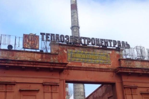 Суд признал Одесскую ТЭЦ банкротом и начал ее ликвидацию