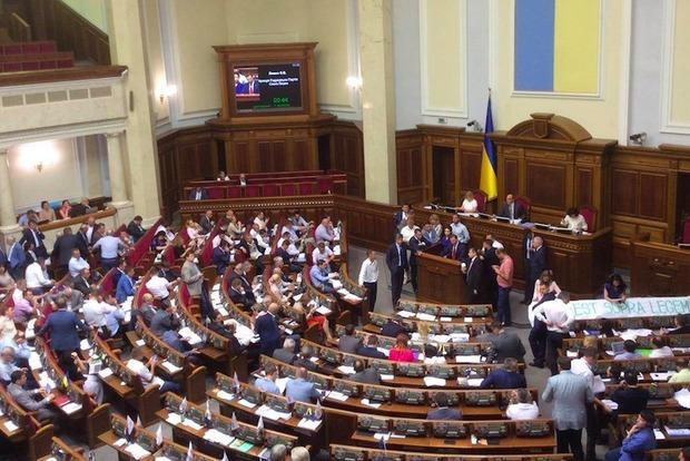 Спикер Рады Андрей Парубий объявил перерыв до 16:00