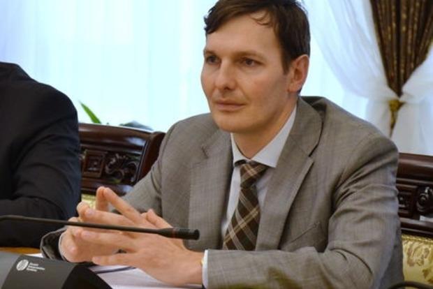 ГПУ: На скамье подсудимых будут руководители НБУ, Нафтогаза, Министерства экономики