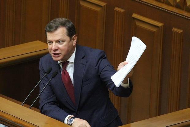 ВУкраинском государстве назвали 3-х вероятных преемников Петра Порошенко