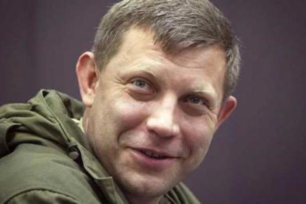 Захарченко в ДНР заждался выборов во Франции. Хочет выполнения минских договоренностей
