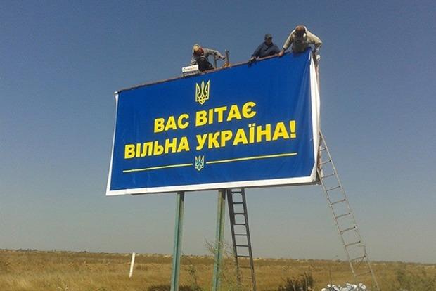 В России предложили вести подсчет всех украинцев, которые прибывают в оккупированный Крым