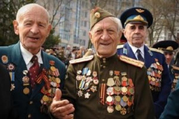 Инвалидам войны, жертвам репрессий и участникам боевых действий выдадут от 500 грн до 3,5 тыс.