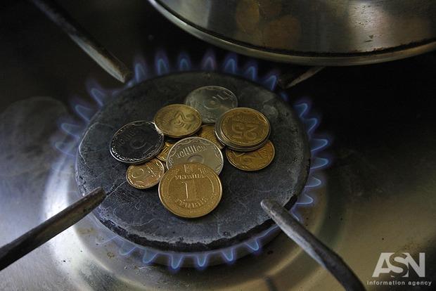 Кабмин поднял стоимость газа для населения на 23,5%