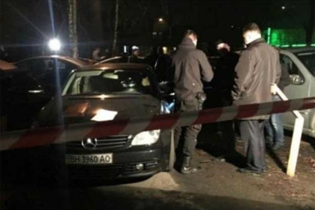 В Киеве совершено нападение на работников фельдъегерской связи