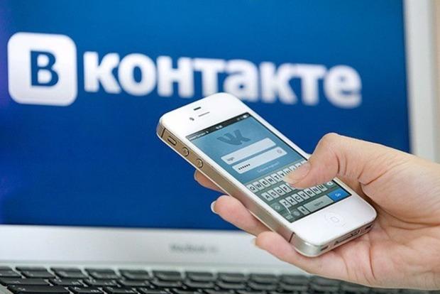 Российскую соцсеть запретили в Индии из-за суицидальной игры «Синий кит»