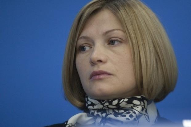 Геращенко: Никаких документов об амнистии боевиков не принималось