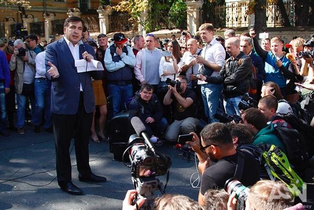 Есть обстоятельства, препятствующие экстрадиции Саакашвили, - генпрокурор