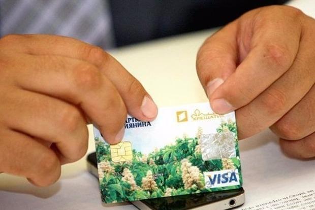 Ощадбанк бесплатно заменит «Карточку Киевлянина», которую ранее выпускал банк «Крещатик»