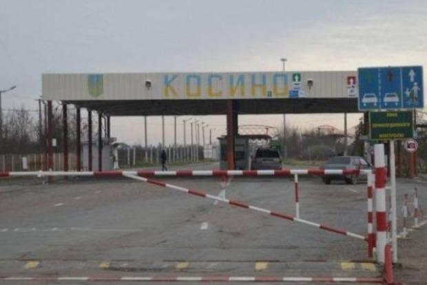 На границе с Венгрией восстанавливается работа еще одного пункта пропуска