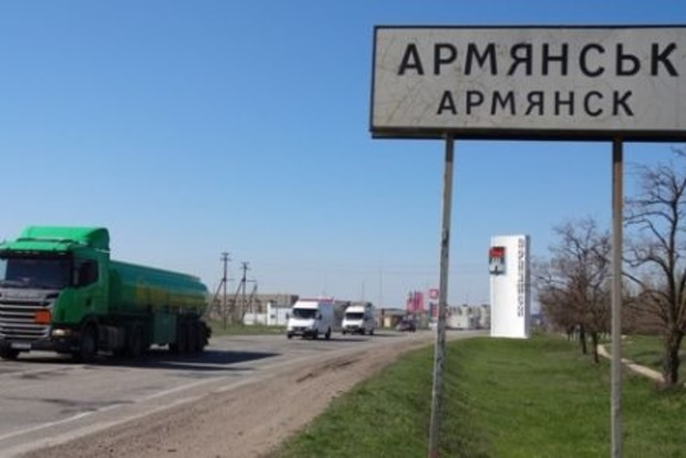 Все стало желтым и липким: В Крыму произошел химический выброс в атмосферу