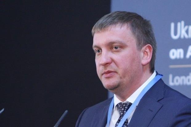 Юридические механизмы для введения визового режима с РФ готовы - глава Минюста
