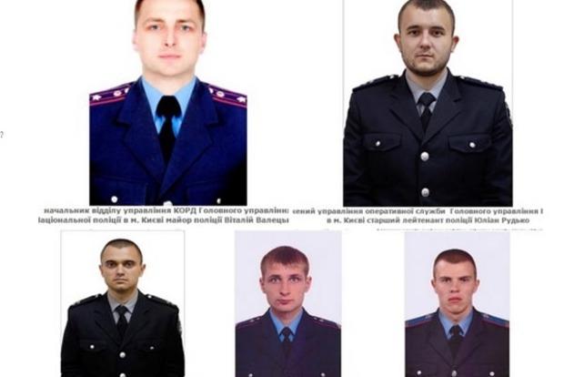 В МВД назвали имена полицейских, погибших в стрельбе под Киевом
