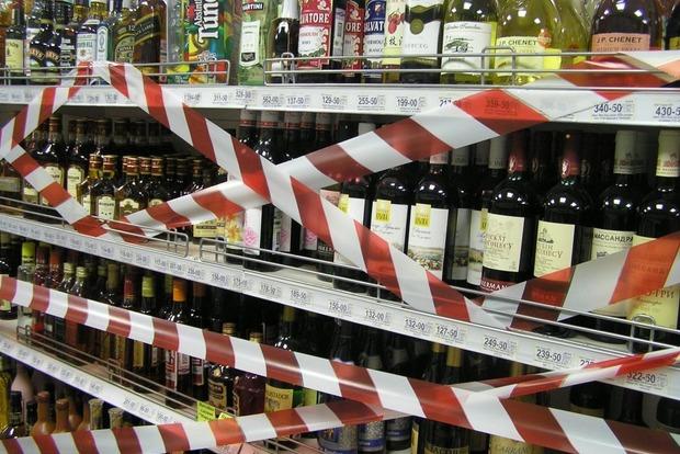 «Сухой» закон. Пиар вместо реальной борьбы с алкоголизмом