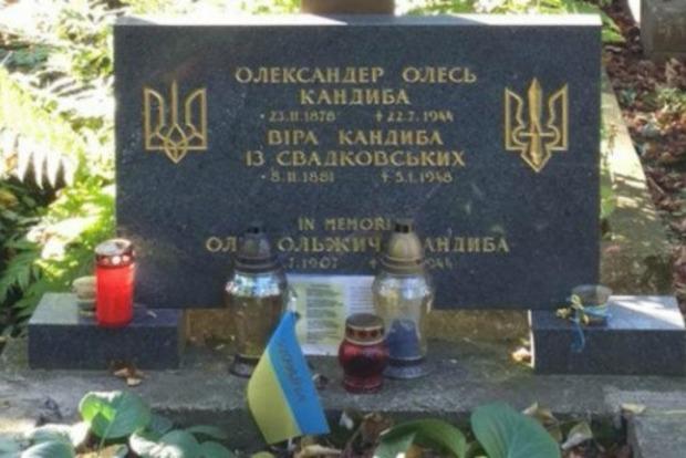 Правительство выделило средства на перезахоронение Александра Олеся