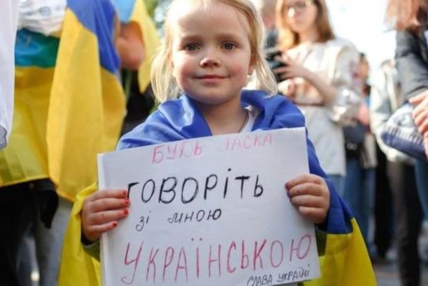 Кому придется сдать экзамен по украинскому языку. Рассказал языковой омбудсмен