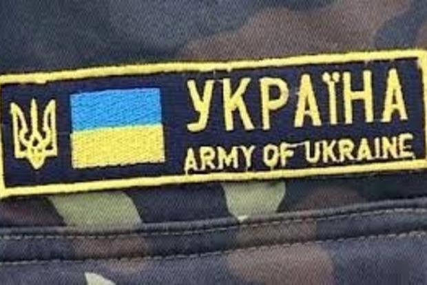 На поощрение солдат за боевые задания выделили 70,9 миллионов гривен
