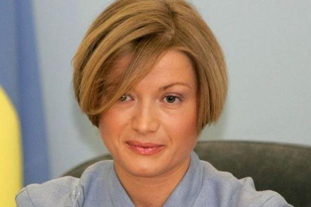 Ирина Геращенко: В списках СБУ числятся 804 пропавших без вести