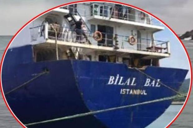 УЧорному морі знайшли тіла моряків зі зниклого вантажного судна