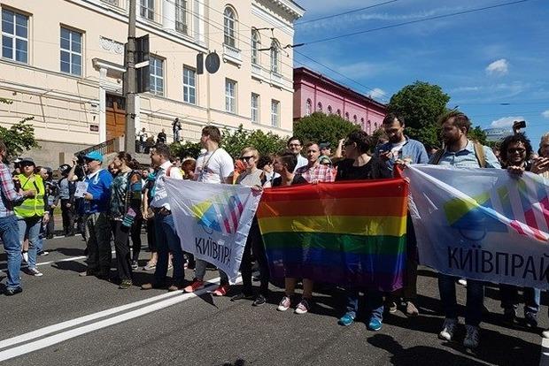 На Марше равенства в Киеве полиция задержала около 50 человек