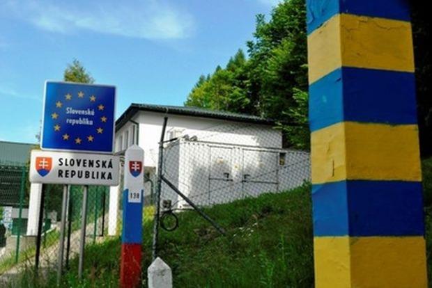 С апреля пересечь украинскую-словацкую границу будет еще сложнее
