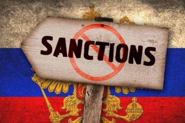 Евросовет принял решение посанкциям против Российской Федерации