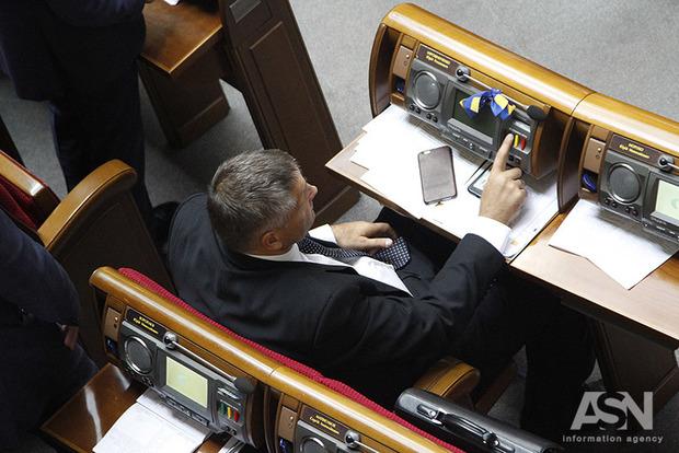 Послы стран G7 призывают Раду поддержать пенсионную реформу