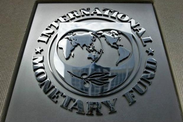 Україна отримала від МВФ $1,4 млрд за новою програмою