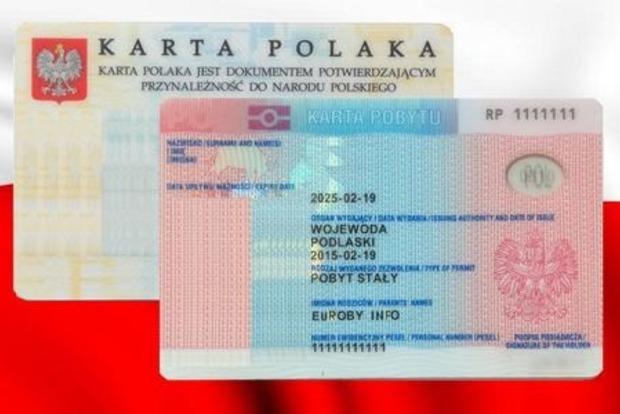 За 2017 год 66 тысяч украинцев попросились жить в Польше
