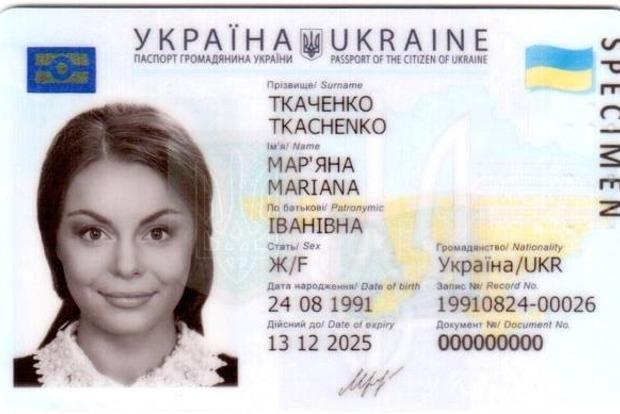 Аваков рассказал о новых пластиковых удостоверениях для украинцев