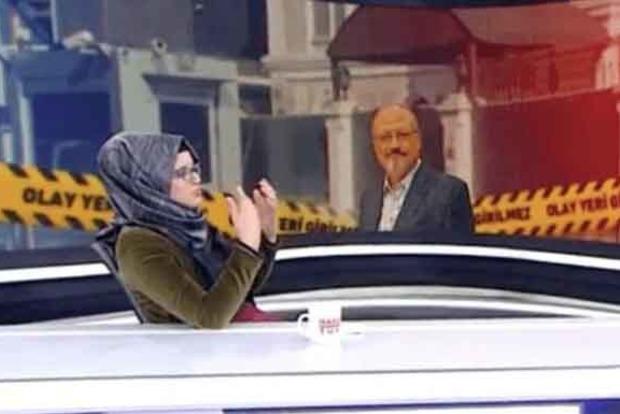 Невеста убитого журналиста Хашогги отказалась ехать в Белый дом