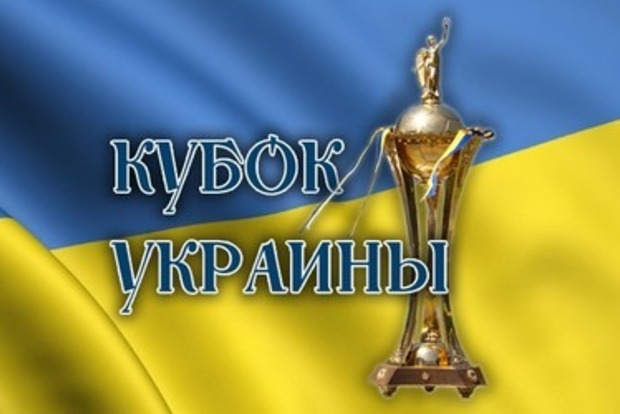 Шахтер в двенадцатый раз стал обладателем Кубка Украины