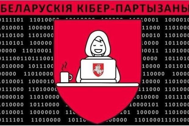 Сообщают, что восстановлена работа сайта Белтелерадиокомпании после взлома хакерами , но это не совсем так - идут работы по восстановлению