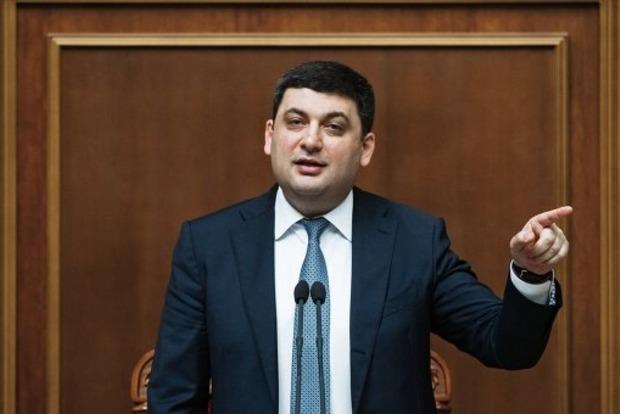 Гройсман: Макроэкономическая система Украины должна работать без кредитов