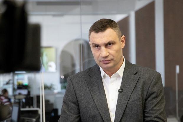 Кличко рассказал сколько город будет доплачивать столичным медикам из-за коронавируса