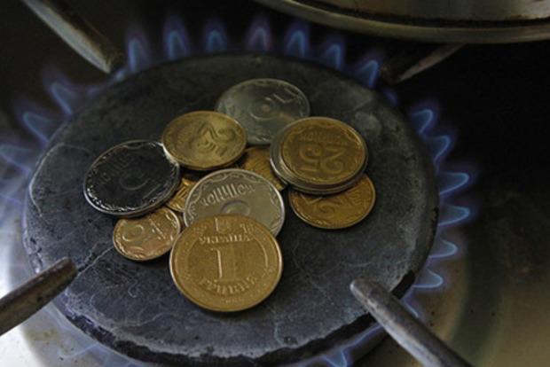Цена газа для населения резко выросла