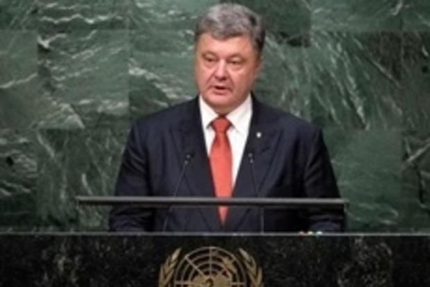 Порошенко оценил, во сколько обходится один день войны на Донбассе