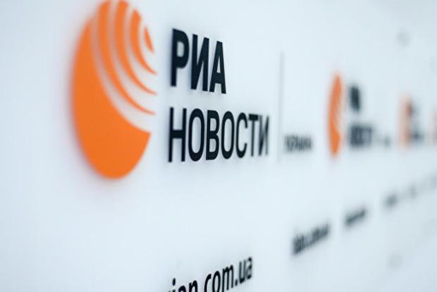Шкіряк прогнозує нові затримання у справі РИА Новости