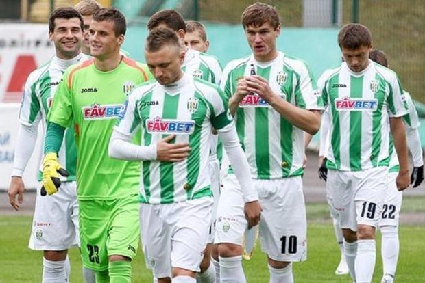 Львовские «Карпаты» ищут клиента 50% акций клуба за1 гривну