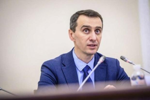 Ляшко: Украинцев старше 80 лет будут вакцинировать на дому