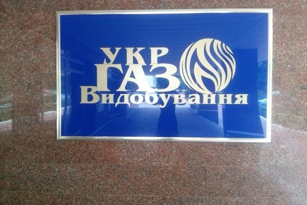 CБУ уличила должностных лиц «Укргазвыдобування» в выводе 95 миллионов гривен