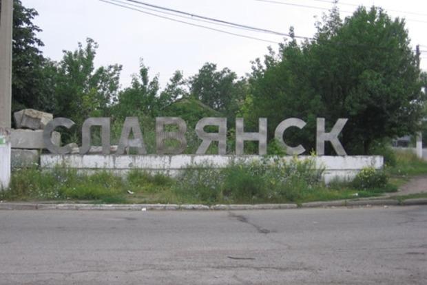 В Славянске изъяли оружие и метадон на сумму 45 тыс. грн