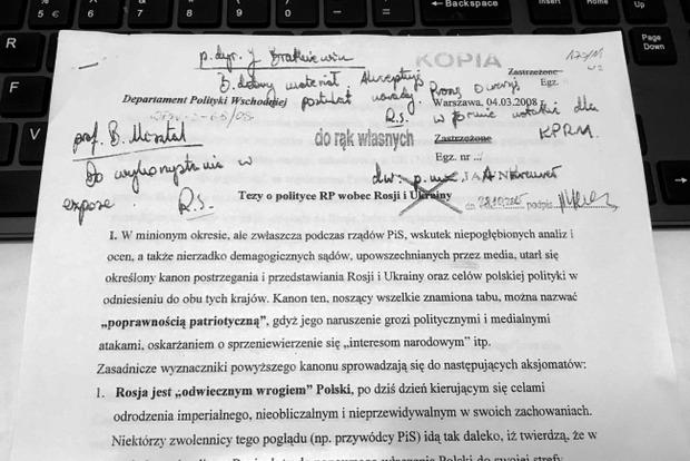 В Польше рассекретили документ об отказе правительства Туска от проукраинской политики