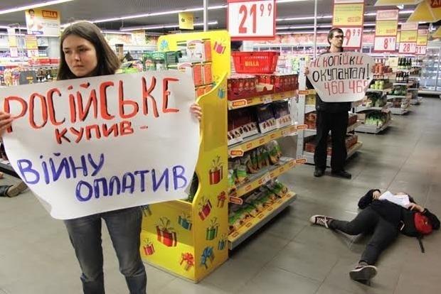 На четвертий рік війни в Київській області зобов'язали маркувати всі товари з Росії. Який буде ефект