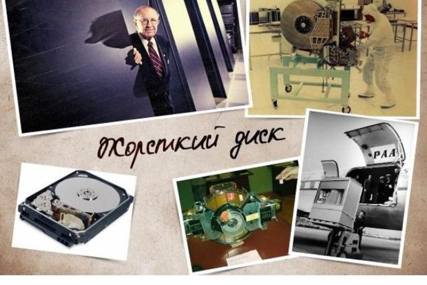 Порошенко: Украинцы смогли изменить мир