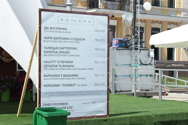Вареники по 90 гривен: В фан-зоне Евровидения установили ресторанные цены на еду