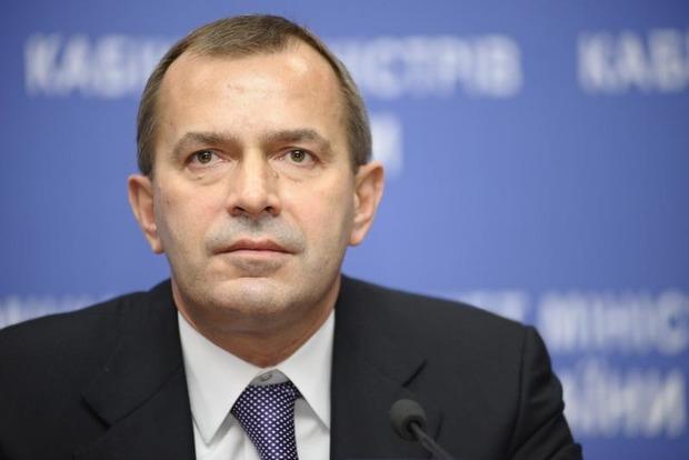 Интерпол больше не ищет экс-главу АП Януковича Андрея Клюева