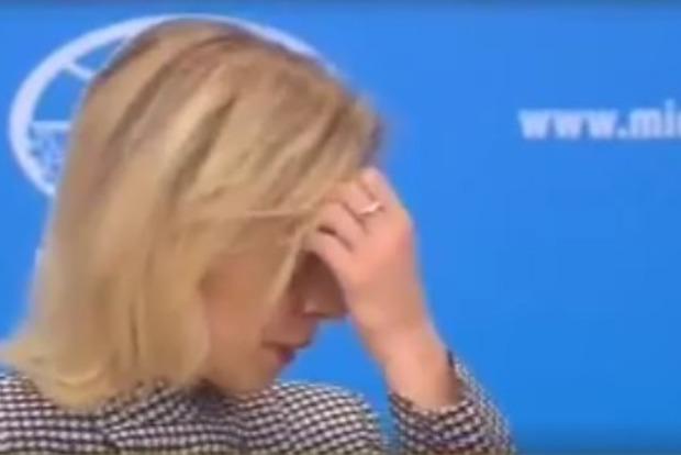 Захарова опозорилась, пытаясь прочитать заявление РФ относительно авиаударов США в Сирии
